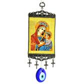 Evil Eye Tapestry - Mary Holding Boy Jesus