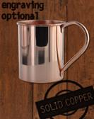 18oz Solid Copper Moscow Mule Mug By Paykoc