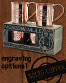 4 Pack - 18oz Embossed Logo, Copper Moscow Mule Mugs