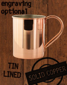 18oz Tin-Lined Solid Copper Moscow Mule Mug by Paykoc MM12081/TIN