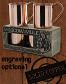 4 Pack - 13.5oz Solid Copper Moscow Mule Mugs