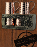 4 Pack - 16oz Solid Copper Hammered Standard Tankard