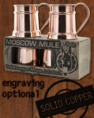 4 Pack - 15oz Solid Copper Moscow Mule Steins
