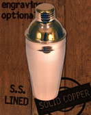 18oz Copper Cocktail Shaker by Paykoc MM91000