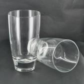 18oz Pint Glass