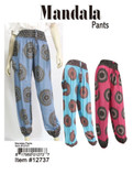 Mandala Print Harem Pants Assorted
