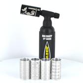 Custom Engraved Silver Turbo Nozzle Guard