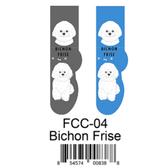 Bichon Fris Foozys Unisex Dog Socks FCC-04