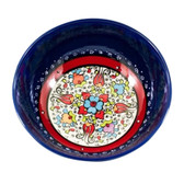 Nimet Classical Turkish Porcelain Bowl 15cm by Paykoc N10015 Blue