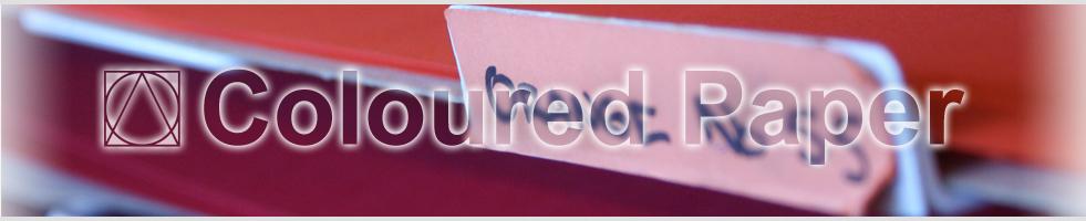 colouredpaperbanner.jpg