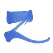 ZIG Kurecolor Twin Tip - Cornflower Blue 364
