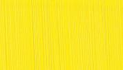 Michael Harding Oil - Cadmium Yellow Lemon S4