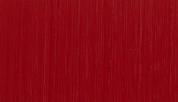 Michael Harding Oil - Cadmium Red Deep S5