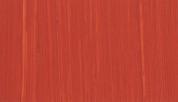 Michael Harding Oil - Genuine Chinese Vermilion S7