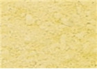 Sennelier Dry Pigments - Nickel Yellow 150g