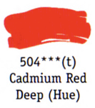 Daler Rowney Georgian Oil - Cadmium Red Deep Hue