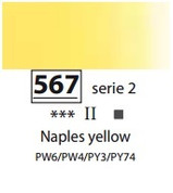 Sennelier Artists Oils - Naples Yellow S2
