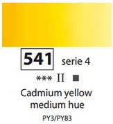 Sennelier Artists Oils - Cadmium Yellow Medium Hue S4