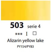 Sennelier Artists Oils - Alizarin Yellow Lake S4