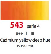 Sennelier Artists Oils - Cadmium Yellow Deep Hue S4