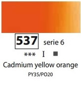 Sennelier Artists Oils - Cadmium Yellow Orange S6