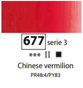 Sennelier Artists Oils - Chinese Vermilion S3