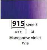Sennelier Artists Oils - Manganese Violet S3