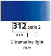 Sennelier Artists Oils - Ultramarine Light S2