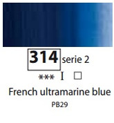 Sennelier Artists Oils - French Ultramarine Blue S2