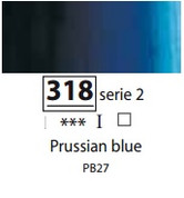 Sennelier Artists Oils - Prussian Blue S2