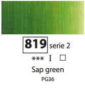 Sennelier Artists Oils - Sap Green  S2