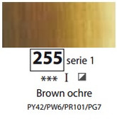 Sennelier Artists Oils - Brown Ochre S1