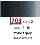 Sennelier Artists Oils - Payne's Grey S2