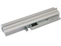 Ideapad 3000 V100 V200 long life battery