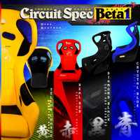 Thrash Racing Circuit Spec Beta One Fixed Back Seat