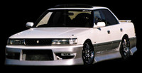 BN Sports Type 2 Full Body Kit (88-92 JZX81/Chaser/Cressida/Cresta/Mark II)