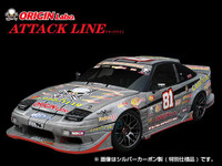 Origin Lab Attack Full Body Kit for 180sx (89-94 S13)