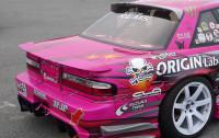 Origin Lab Silvia Trunk Wing Type 2 (89-94 S13)