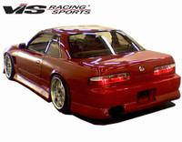 VIS Racing B-Speed Side Skirts (89-94 S13)