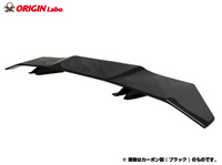 Origin Lab Eagle GT Wing - Universal Fit