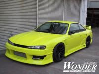 Car Modify Wonder Silvia Kouki Glare Full Aero Kit (97-8 S14)