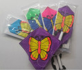 "TTS - Diamond Butterfly 10"""