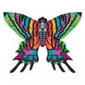 Xkites - Airwatch series Butterfly