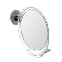 Fogfree Mirror for Shaving