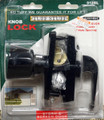 Tuff Stuff Knob Keyed Lock Latch Storm Screen Door Handle Black 912BL