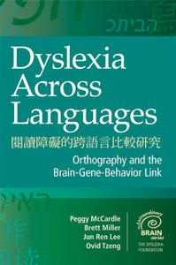 Dyslexia Across Languages