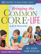 Bringing the Common Core to Life