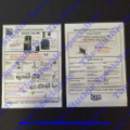 Laminated Instructions Sheet - Sencotel / New GBG
