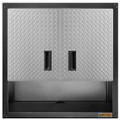 Gladiator 2 Door 1 Shelf Cabinet