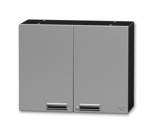 Hercke 24 Quot Overhead Cabinet Available In S72 Stainless